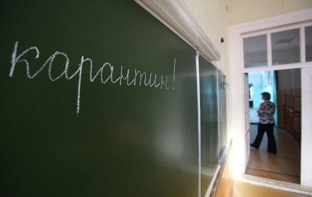 На Дніпропетровщині школи закрили на карантин