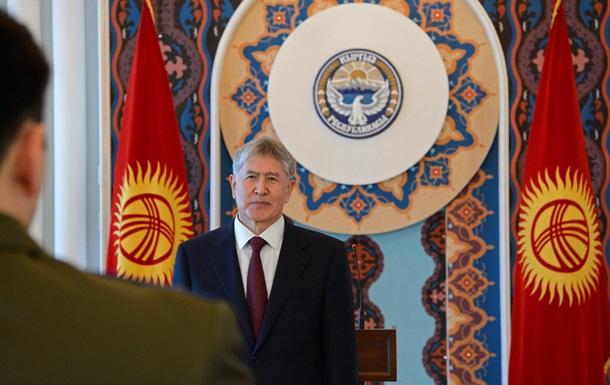 Президент Киргизії вирішив залишити свій пост