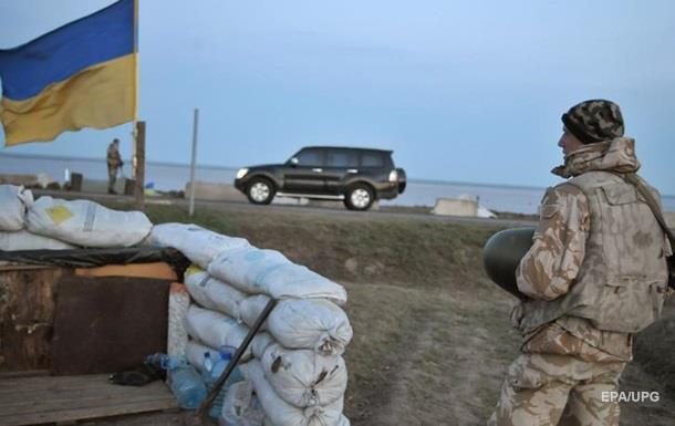 На кордоні з Кримом закрили пункти пропуску