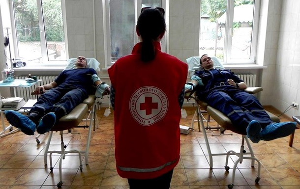 Украина перестает финансировать Красный Крест