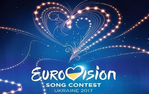 Визначено дати проведення Євробачення-2017