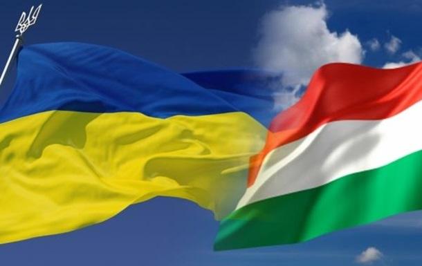 Закарпатсько-Угорські економічна дружба набирає обороти!