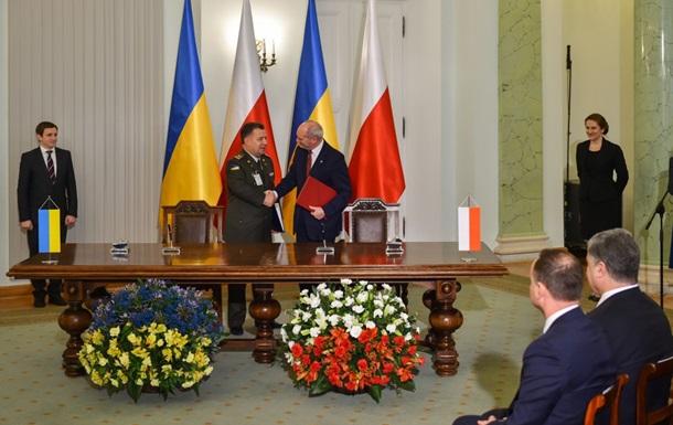 Україна підписала з Польщею військову угоду
