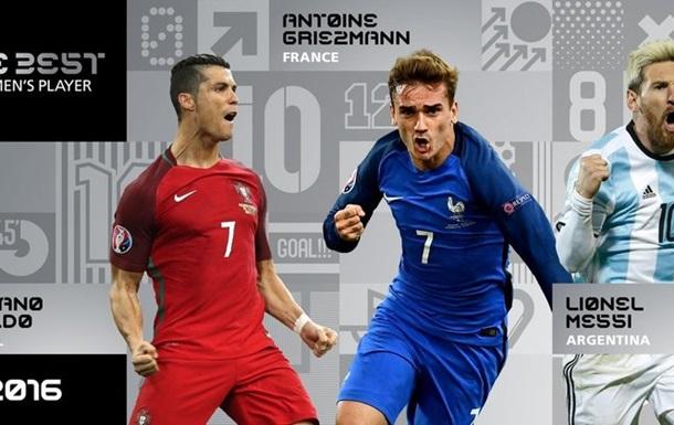 Оголошена трійка претендентів на звання гравця року за версією ФІФА