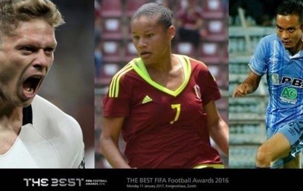 Названа трійка найкращих голів року у світі