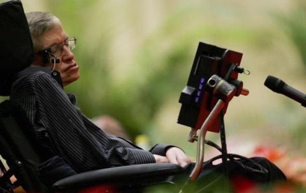 В Італії госпіталізували Стівена Хокінга