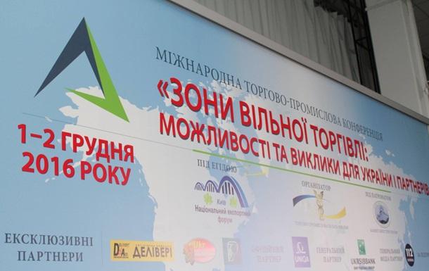 Українсько-казахстанське торгово-економічне співробітництво