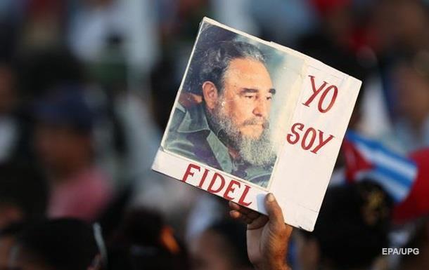 У Сантьяго-де-Куба прощаються з Фіделем Кастро
