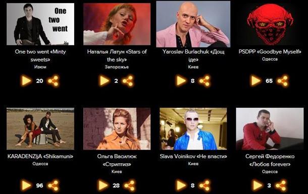 Когда отбор на Евровидение 2017 в Украине