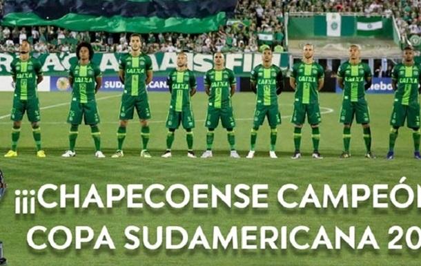 Официально: Шапекоэнсе – чемпионы Копа Судамерикана 2016