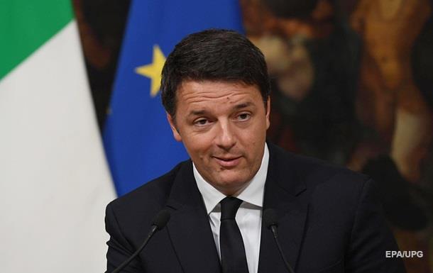 Президент Італії не прийняв відходу прем єра Ренці