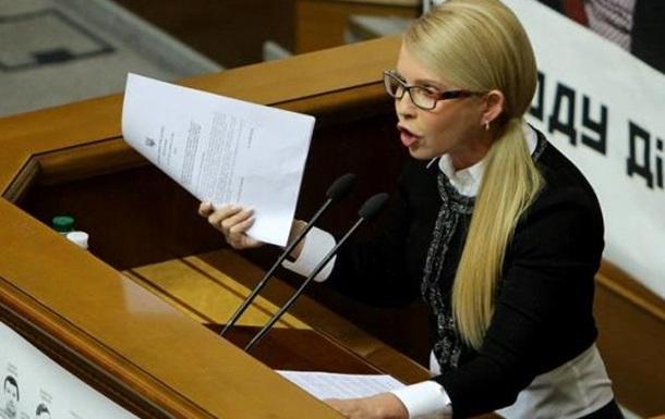 Тимошенко обнаружила секретные протоколы Минского и Нормандского форматов