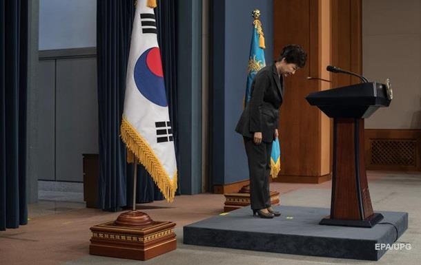 Президент Південної Кореї погодилася піти у відставку