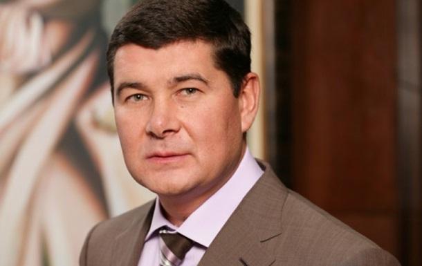 Компромат Онищенко на Порошенко