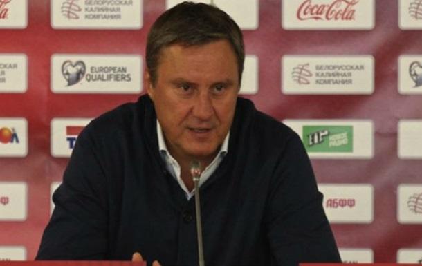 Хацкевич залишив посаду головного тренера збірної Білорусі