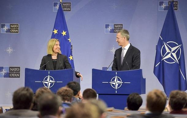 НАТО і ЄС об єдналися за 40 фронтами