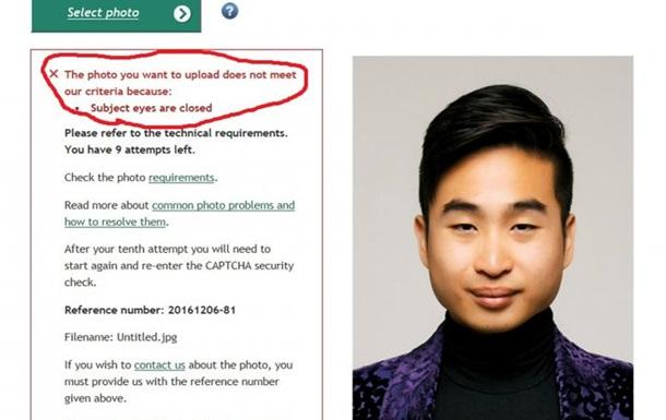 Робот не прийняв фото азіата на паспорт через вузькі очі
