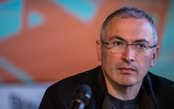 Суд в Ірландії розблокував 100 млн євро Ходорковського