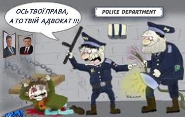 Пытка  правоохранителей знаниями