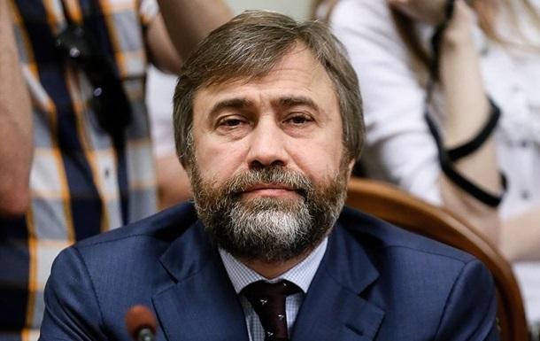 Новинський не збирається залишати Україну