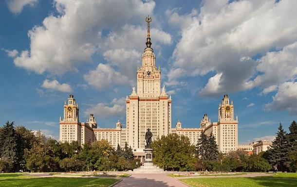 У Росії всіх студентів перевірять на екстремізм