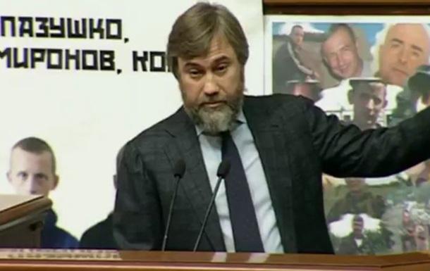 Нардеп показав в Раді  лист Порошенка  Януковичу