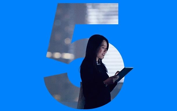 Bluetooth 5 буде удвічі швидшим