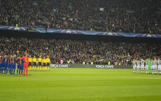 Барселона запросила Шапекоенсе на Кубок Гампера-2017