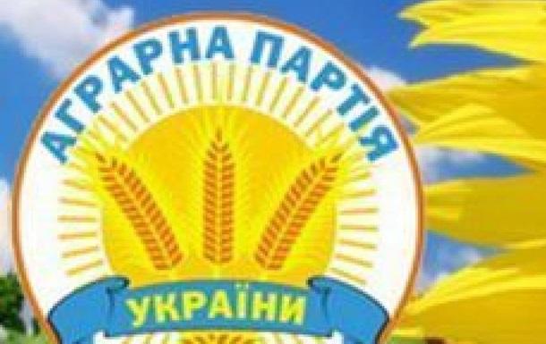 Несколько выводов по итогам съезда Аграрной партии