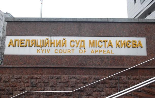 Суд продлил арест помощника Онищенко