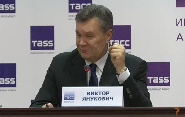 У ГПУ повернули повідомлення про підозру Януковичу