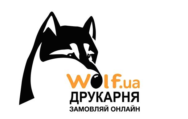 Самый динамичный Интернет-магазин полиграфии в Украине