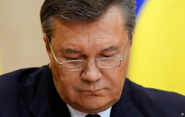 Швейцарія продовжила замороження мільйонів Януковича на 2017 рік