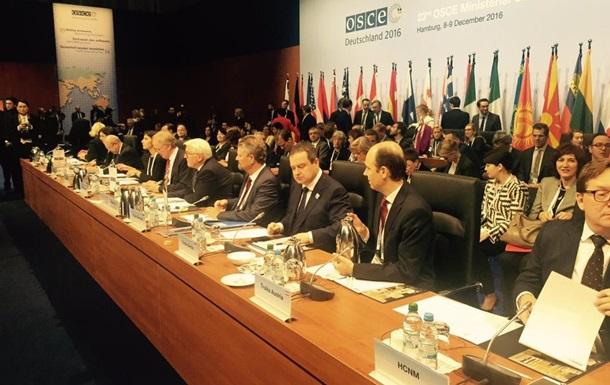 Росія заблокувала в ОБСЄ декларацію щодо України