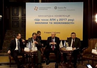 Голова ГС Укрсадпром  Печко В.С. відвідав міжнародну конференцію  Що чекає АПК ?