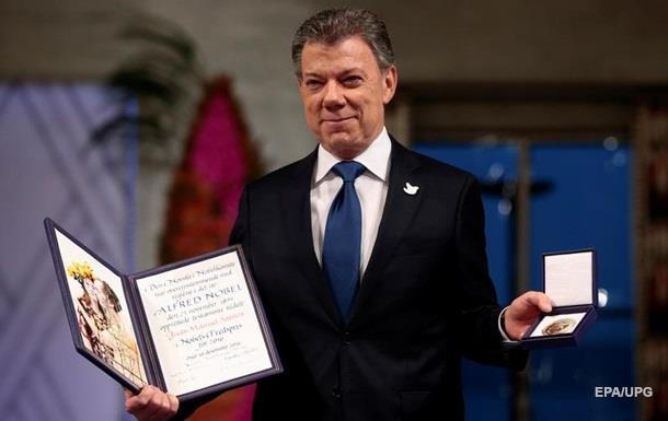 Президенту Колумбії вручили Нобелівську премію миру