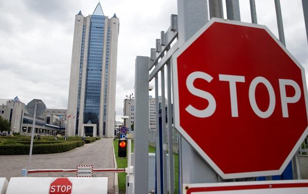 У РФ вважають, що Газпром не платитиме штраф Україні