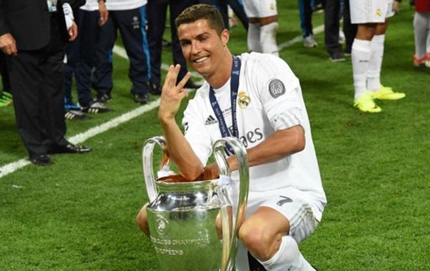 Роналду за год заработал больше, чем Милан