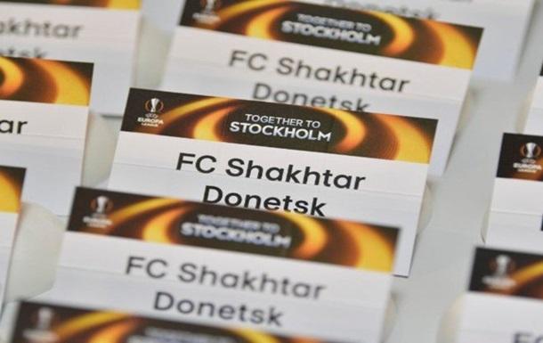 Шахтар дізнається суперника в плей-офф Ліги Європи. LIVE