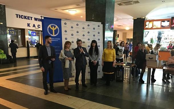 Служба зайнятості відкрила найбільшу в Україні ярмарку вакансій прямо в столичному вокзалі