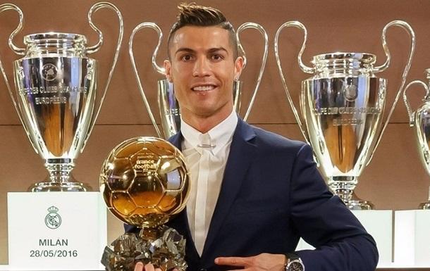 Роналду - володар Золотого м яча-2016