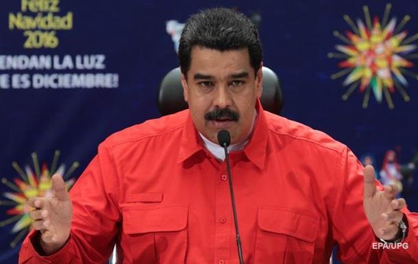 Венесуэла закрыла границу с Колумбией