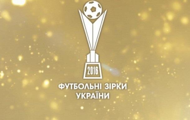 Команда года: семь игроков Шахтера, три - Динамо и Соболь