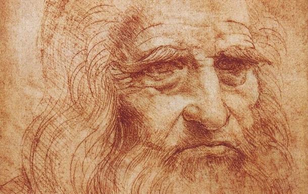 У Франції знайдено малюнок Леонардо да Вінчі вартістю 15 млн євро