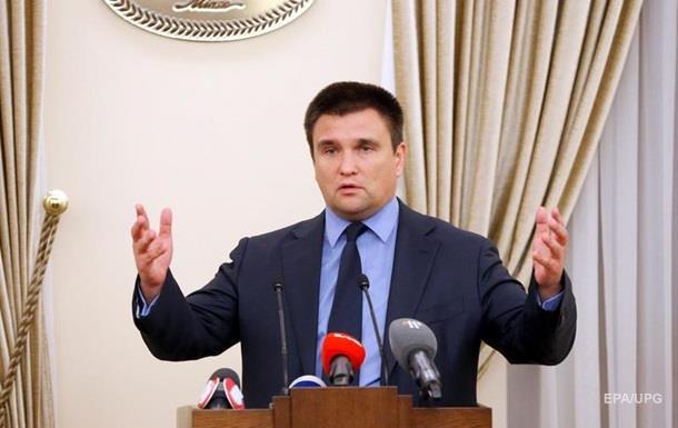 Київ про нового держсекретаря: Росії не буде легше