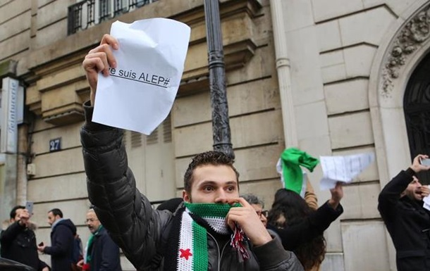 В Париже протестовали против атак Асада и РФ в Алеппо