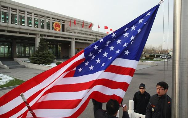 Китай пригрозив США погіршенням відносин