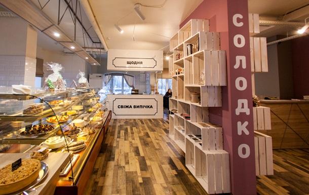 Кулинария Рататуй открывается в новом формате - To Go