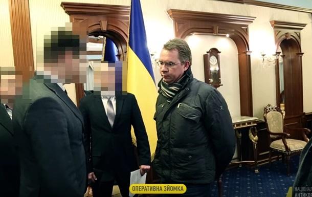 З явилося відео вручення підозри очільнику ЦВК