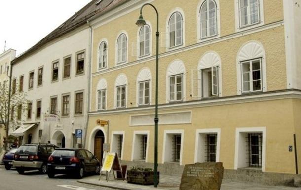 Влада Австрії хоче забрати будинок, де народився Гітлер